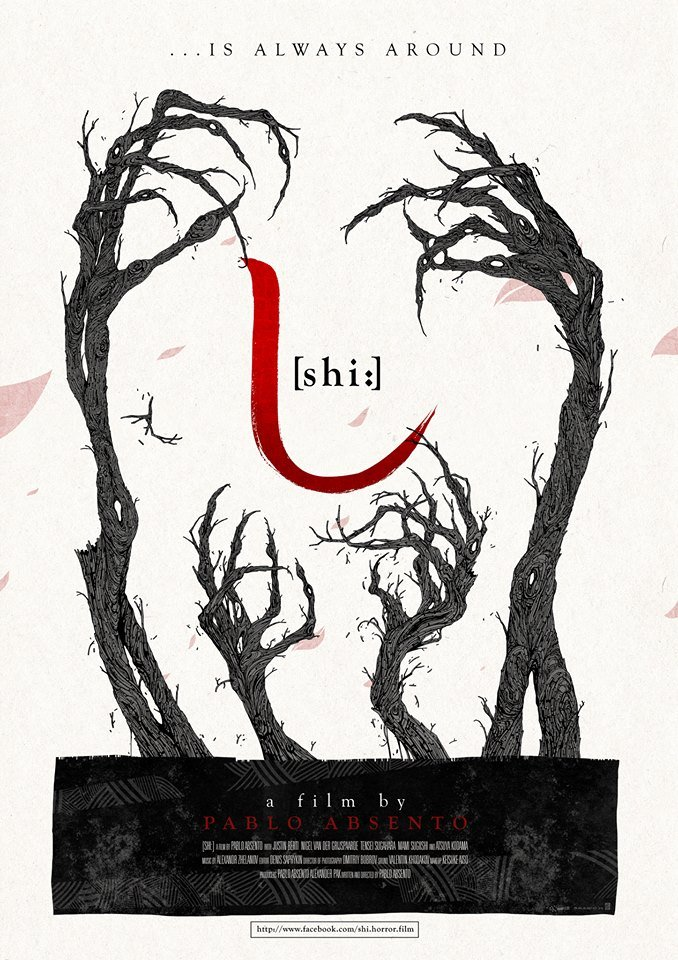 shi-poster