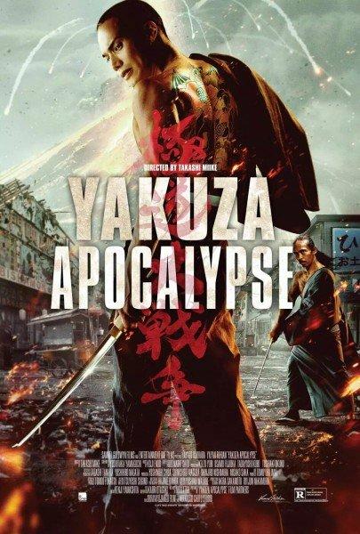 yakuzaapcalypseposter