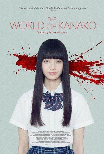 Kanako poster