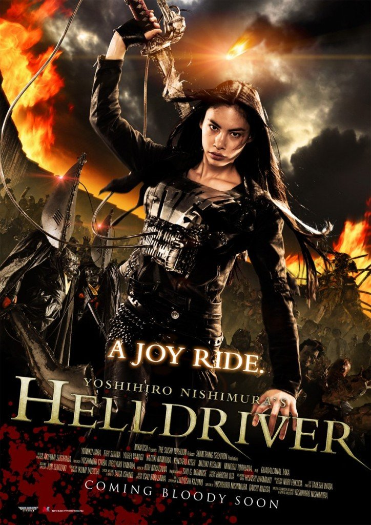 hell_driver_xlg