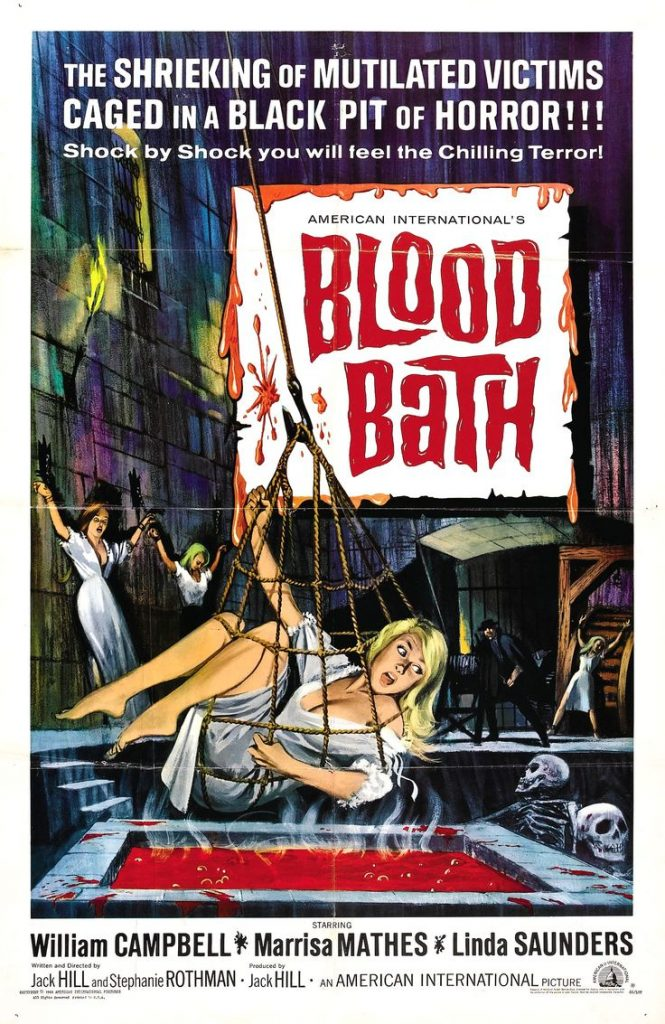 blood-bath-1964-poster