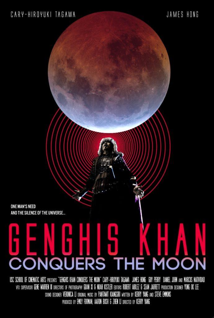 GKCM_Poster