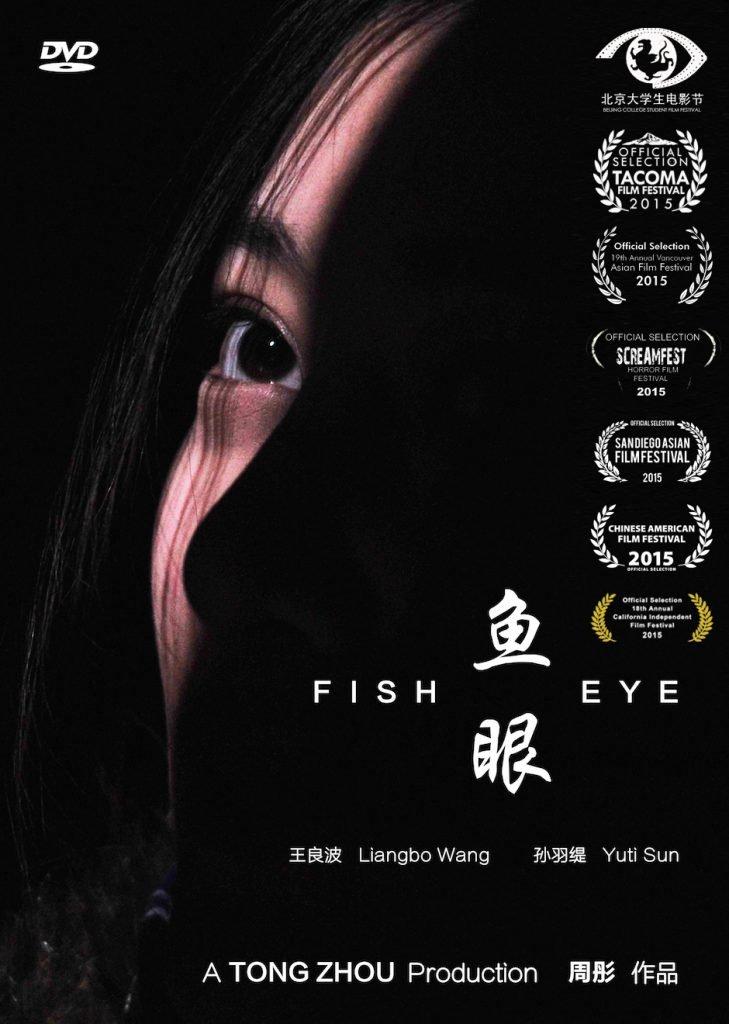 fish-eye_poster