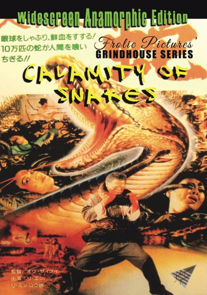 Frolic Pictures Grindhouse Series - Calamity of Snakes